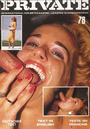 Private Magazine  78