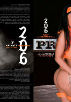 Private 206 Scan - thumb 1