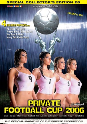 Special Edition 28: Private Football Cup 2006