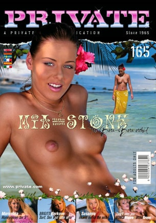Private Magazine 165