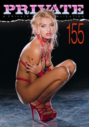 Private Magazine 155