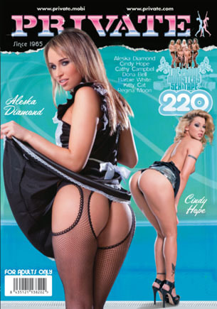 Private Magazine 220
